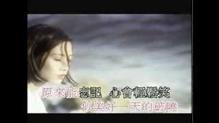 趙學而 Bondy Chiu《再見了》Official 官方完整版 [首播] [MV]