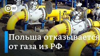 Российский газ Польше не нужен, Газпрому из-за Северного потока это выгодно. DW Новости (07.10.19)