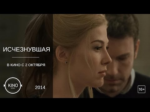 Видео Смотреть фильм бен 10 онлайн