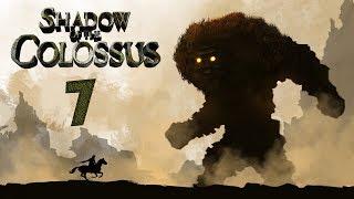 Shadow of the Colossus. Прохождение. Часть 7 (Морское чудище и летающий червь)