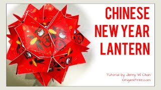 Repeat youtube video DIY 紅包燈籠 How to Make/Fold Chinese New Year Lantern Ball Decoration Craft with Red Envelopes/Ang Pau
