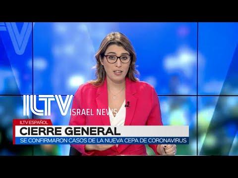 ILTV Noticias De Israel En Español 24 Dic 2020. CIERRE GENERAL Y NUEVA CEPA DE COVID