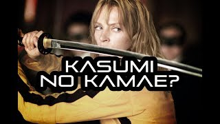 [KENDO RANT] Kasumi no Kamae? Ippon vs Yukodatotsu?