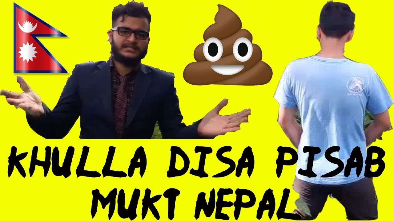 nepali funny video in youtube