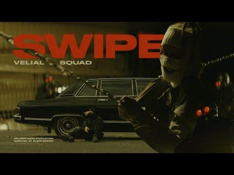 Velial Squad – Swipe (Текст)