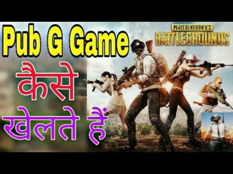 How to Play Pub G Game Full Tutorial In Hindi 2019 | Features Tips Tricks Steps Game Play thumbnail