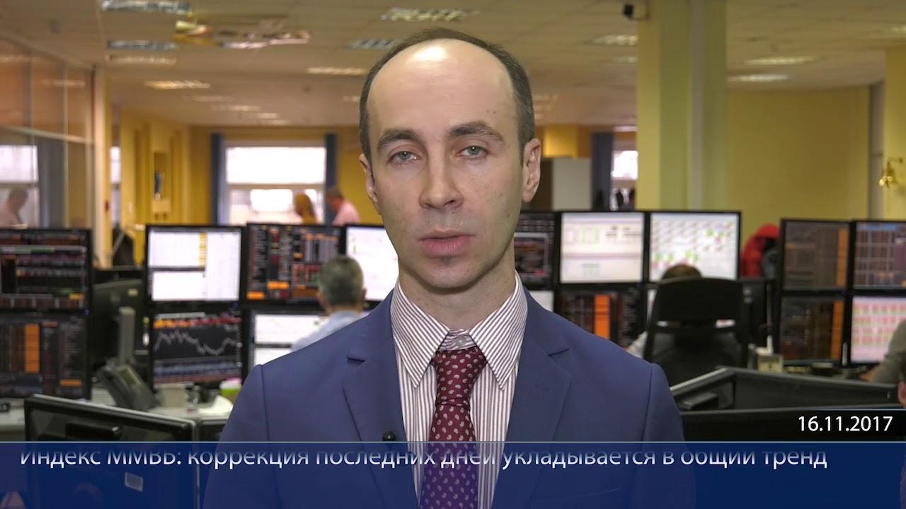 Где и как купить акции русгидро. Компания русгидро является одним из самых крупных энергетических холдингов россии. Она занимает лидирующие.