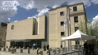 多国籍企業の課税逃れに「最低税率」案 OECDが公表(19/11/09)