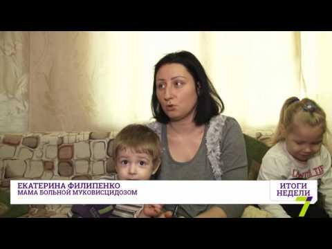 В Одессе будут бороться с муковисцидозом