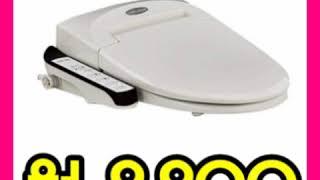비데렌탈1661-7559가격비교 저렴한 비데기  추천 …