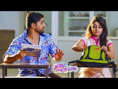 New Film Emotional Scene - ଆଜି ଠାରୁ ମୁଁ ଅଲଗା ତୁ ଅଲଗା Aaji Tharu Tame Alaga Mun Alaga