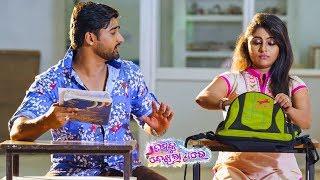 New Film Emotional Scene ଆଜି ଠାରୁ ମୁଁ ଅଲଗା ତୁ ଅଲଗା Aaji Tharu Tame Alaga Mun Alaga