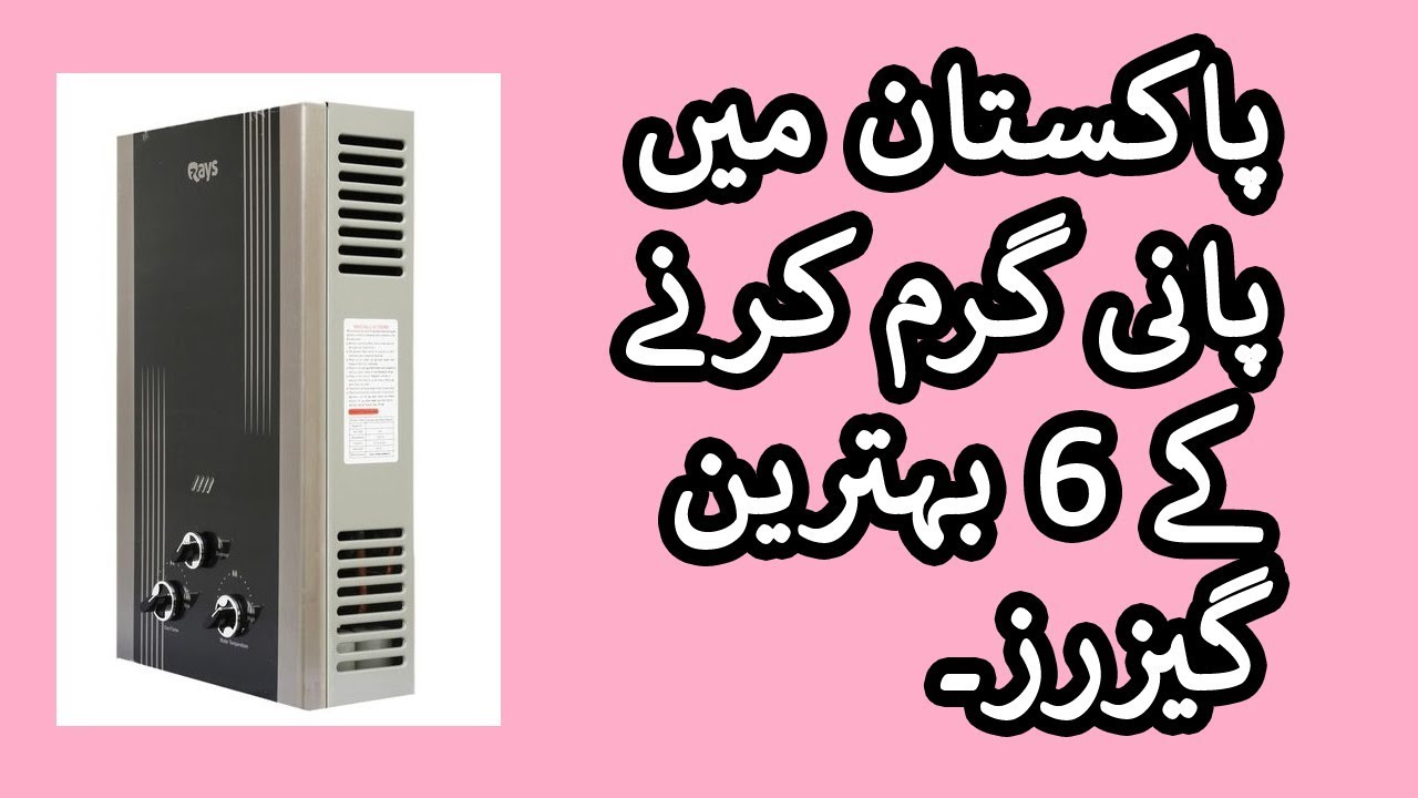 Best Gas Prices >> 6 Cheap Gas Water Heaters and Instant Electric Geyser In Pakistan - YouTube
