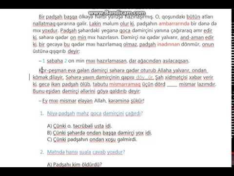 Azərbaycan Dili 1 K S Q 4 Sinif Youtube