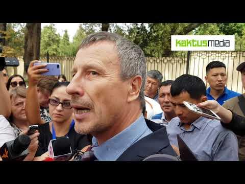 Адвокат о деле Алмазбека Атамбаева в суде