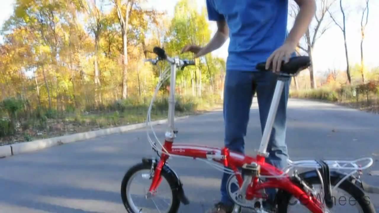 8e173e47539 Dahon Curve D3   Folding bike - YouTube