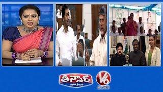 AP CM Jagan Vs Chandrababu | RGV And KA Paul Fake Photo | Teenmaar News | V6 News