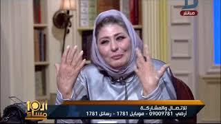 العاشرة مساء| شاهد من اثار اعجاب سهير رمزى من فنانات الجيل الجديد