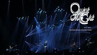 서태지 밴드 콘서트 투어 '콰이어트 나이트'  ( seotaiji band concert tour 'Quiet Night')