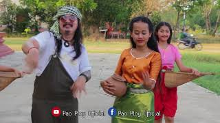សម្រស់ក្រមុំខ្មែរ Karaoke / Pao Ploy / កន្ទ្រឹម Hip Hop MV FULL HD