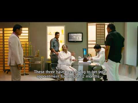 Thani Oruvan - Trailer