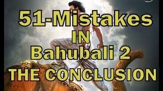 Baahubali 2: The Conclusion [51-Mistakes] [Movie Mistakes] | Prabhas | SS Rajamouli | Anushka Shetty