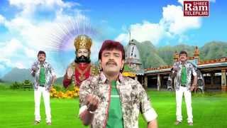 Lila Pila Tara Neja Farke || Ramdevpir Bhajan || Rakesh Barot