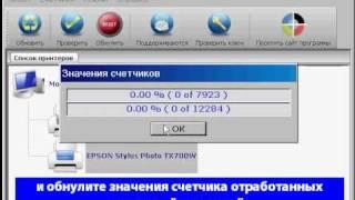 видео Преимущества принтера Epson Stylus Photo R2880.