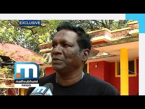 Don't Hold Cricket Match In Kochi: IM Vijayan | Mathrubhumi News