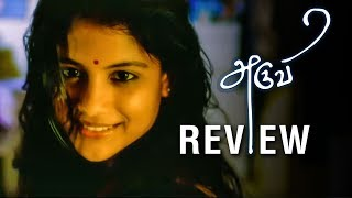 Aruvi - 5 Common Man Reviewers Rip Apart | Aditi Balan | MICRO 11