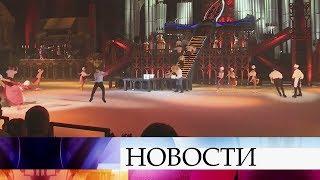 В Италии в рамках фестиваля «Русские сезоны» с аншлагами прошли гастроли Мариинского театра.(, 2018-01-17T06:51:33.000Z)