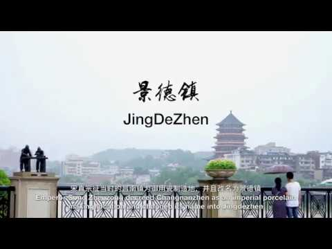The Hometown of Porcelain----JingDeZhen
