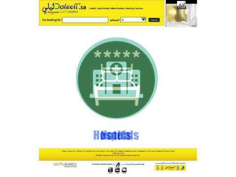 Daleeli - Saudi Arabia Local Search | Saudi Online Business Directory
