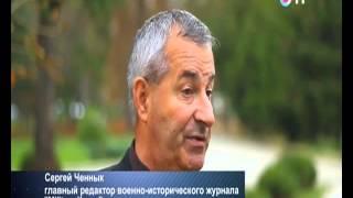 Легенды Крыма. Уроки Крымской войны