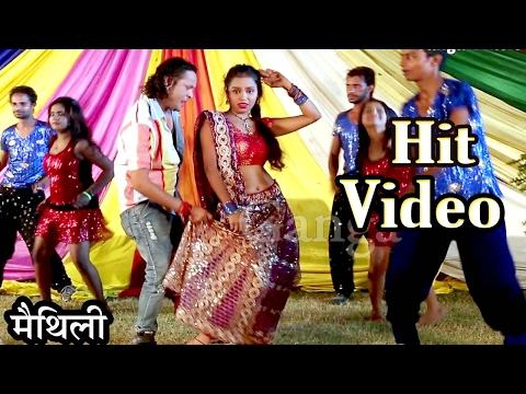 दरभंगा के लेहेंगा - Maithili Song 2017 | Maithili Hit Songs New |