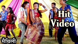 Video दरभंगा के लेहेंगा - Maithili Song 2017 | Maithili Hit Songs New | download MP3, 3GP, MP4, WEBM, AVI, FLV Oktober 2018