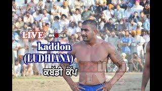 Kaddon ( Ludhiana ) Kabaddi Tournament Live 01 October 2017 /www.123Live.in