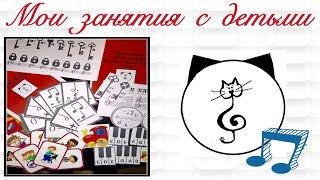 """YOUR PIANO. Как проходили занятия с детьми """"PUZZLE PIANO""""   ФОРТЕПИАНО И МУЗЫКАЛЬНОЕ РАЗВИТИЕ"""