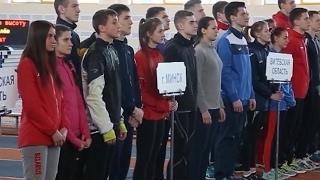 Первенство Беларуси по легкой атлетике среди юниоров 08 02 2017