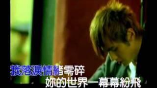 Jay Chou - 我落淚。情緒零碎(自制KTV)