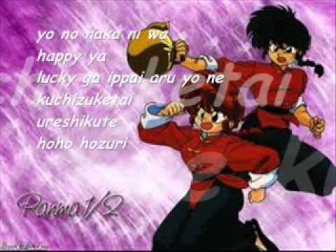 Sweet Soul Lyrics - Ranma 1/2 Theme Song