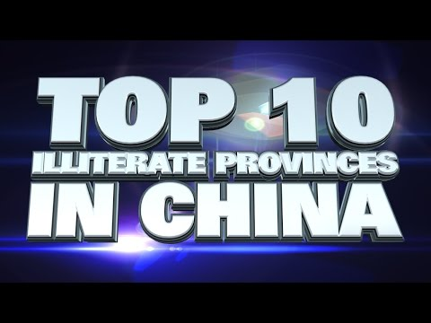 10 Chinese Provinces with the worst literacy rates 2014