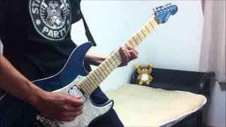 藍坊主 「ホタル」 ギター