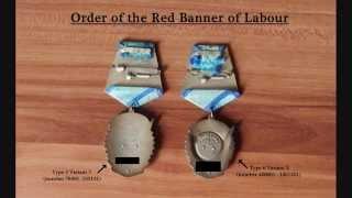награды 7: Орден Трудового Красного Знамени Order of the Red Banner of Labour