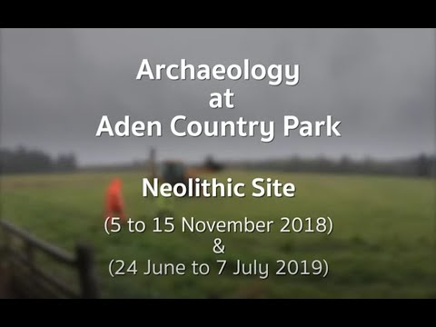 Archaeology at Aden - Neolithic Structure Time Lapse