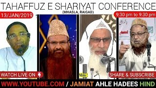 Last session including question & answer session by shk. zafar ul hasan madani hafizahullah