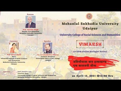 Vimarsh : Jaliyaan Vaala Baagh Hatyakand