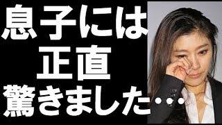 月9ドラマ民衆の敵で主演の篠原涼子さんと市村正親さんの息子さんのと...