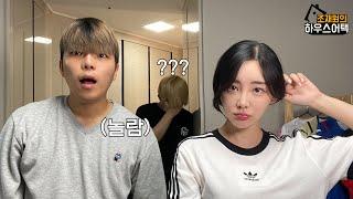 피파여신 곽민선의 숨겨진 동거남.. 하우스어택 19화 Feat. 곽민선