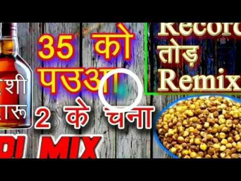 "Download 35 Ko Paua 2 Ke Chana ( शराबी Special Song) Mix By ""Dj Pattu (Ravi Rathor NAYAK)"